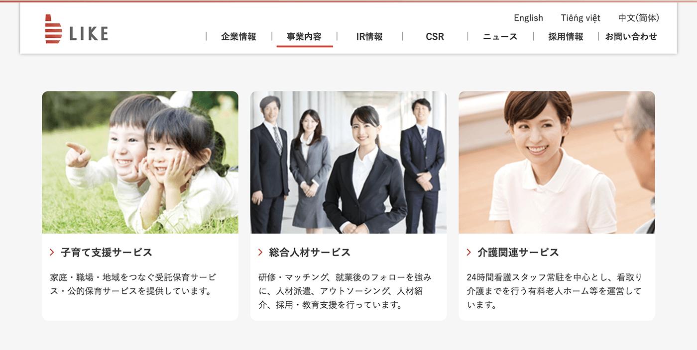 case_like_image1
