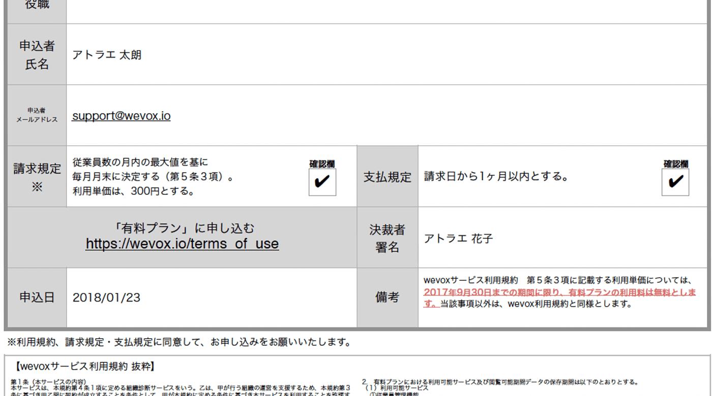 case_atrae_image2