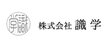 case_shikigaku_logo